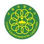 中國環境標誌認證